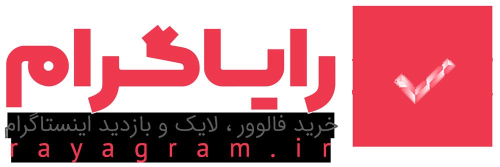 رایاگرام